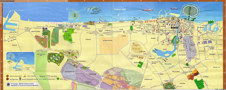 阿联酋迪拜地图英文版