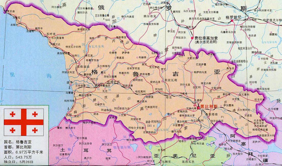 哈萨克斯坦中文地图_格鲁吉亚地图中文版_格鲁吉亚地图库_地图窝