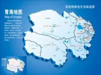 地图 青海/青海地图简版