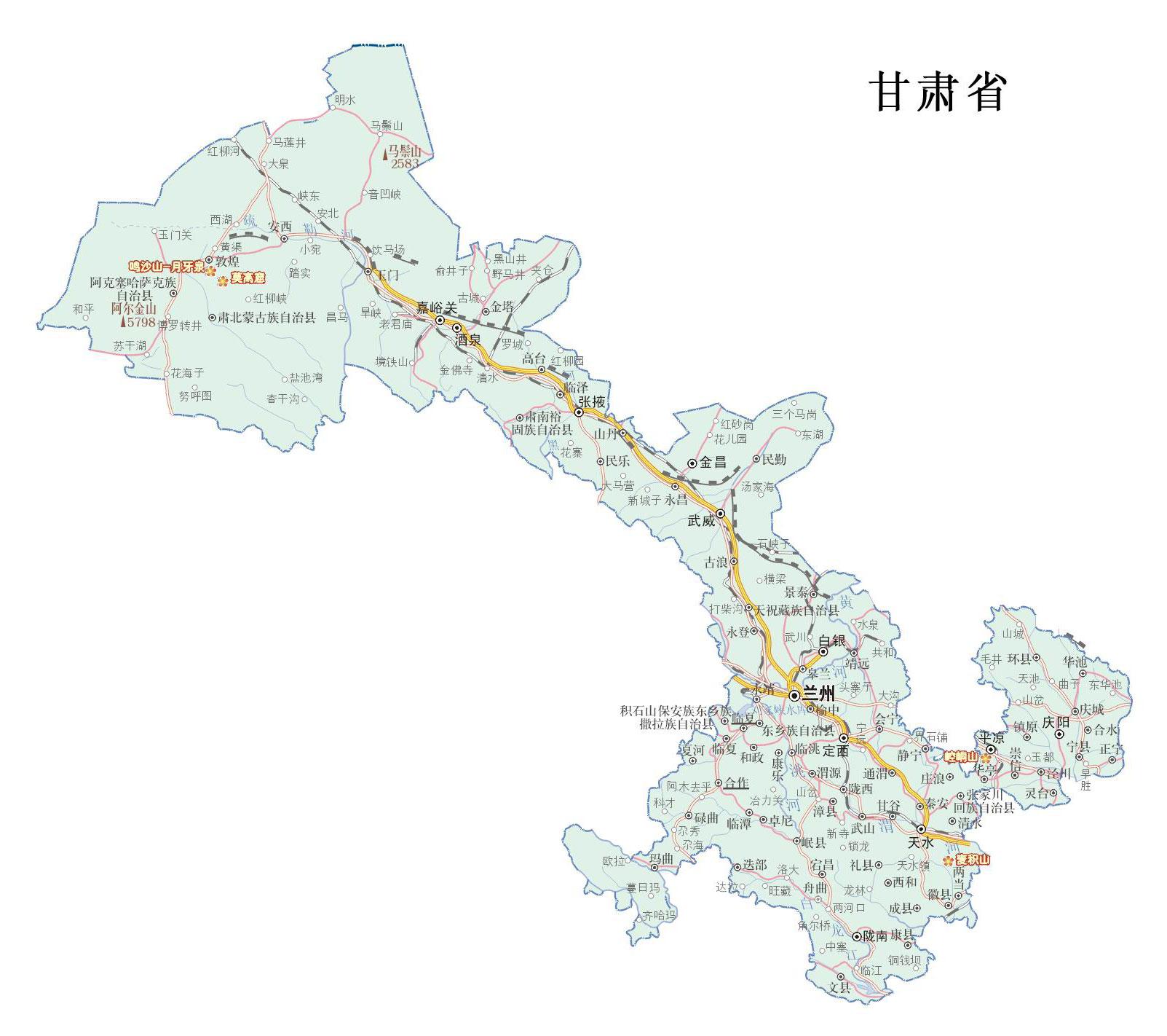 地图库 中国地图 专题 重要景区 >> 甘肃重点旅游景区分布图