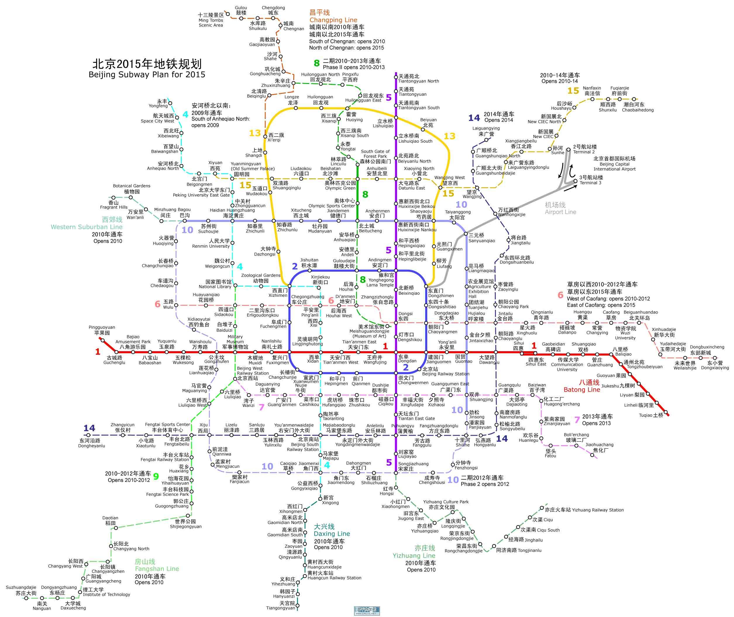 北京地铁线路图2016年规划图图片