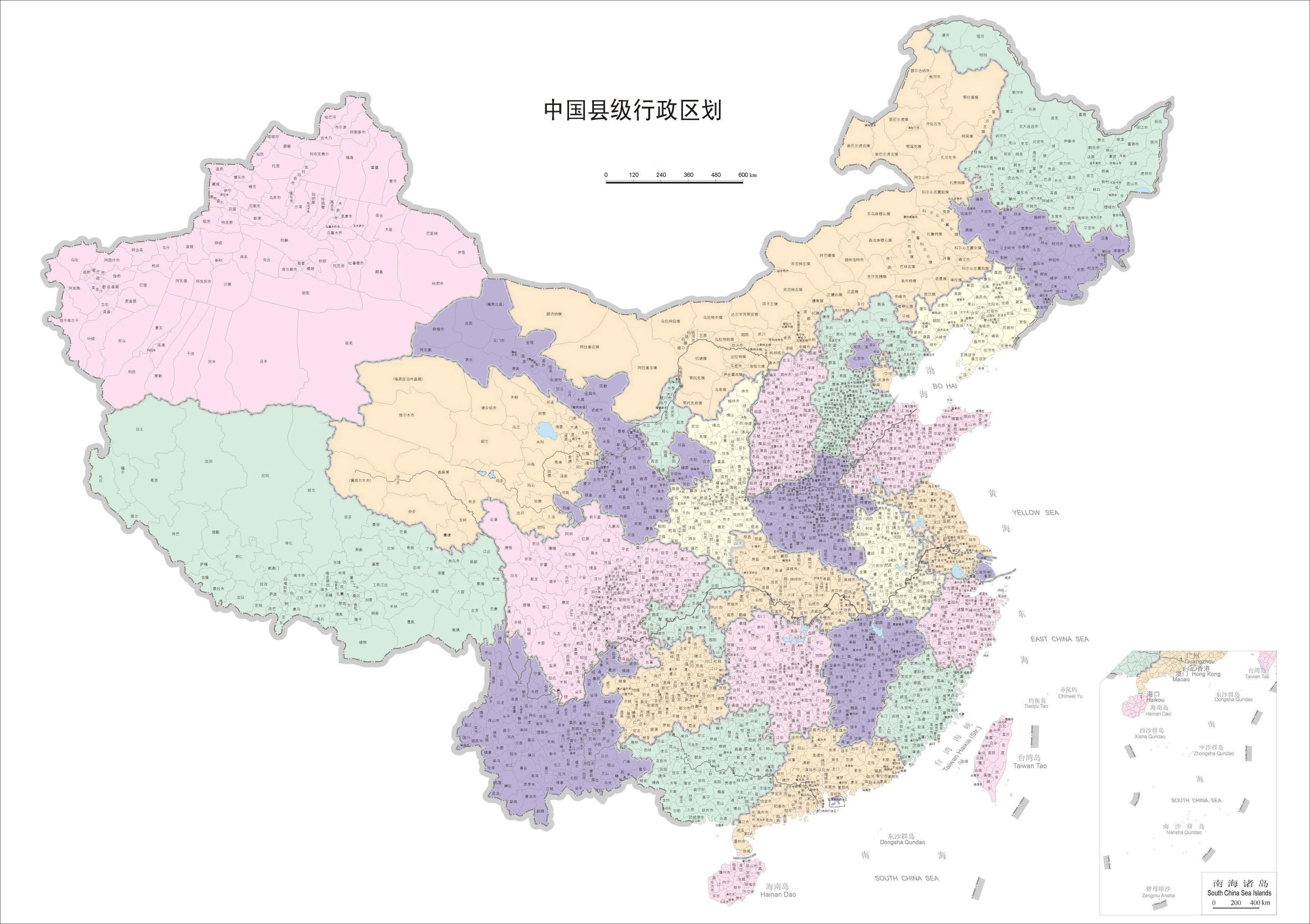 大连行政区域划分地图-中国行政区划图 县级图片