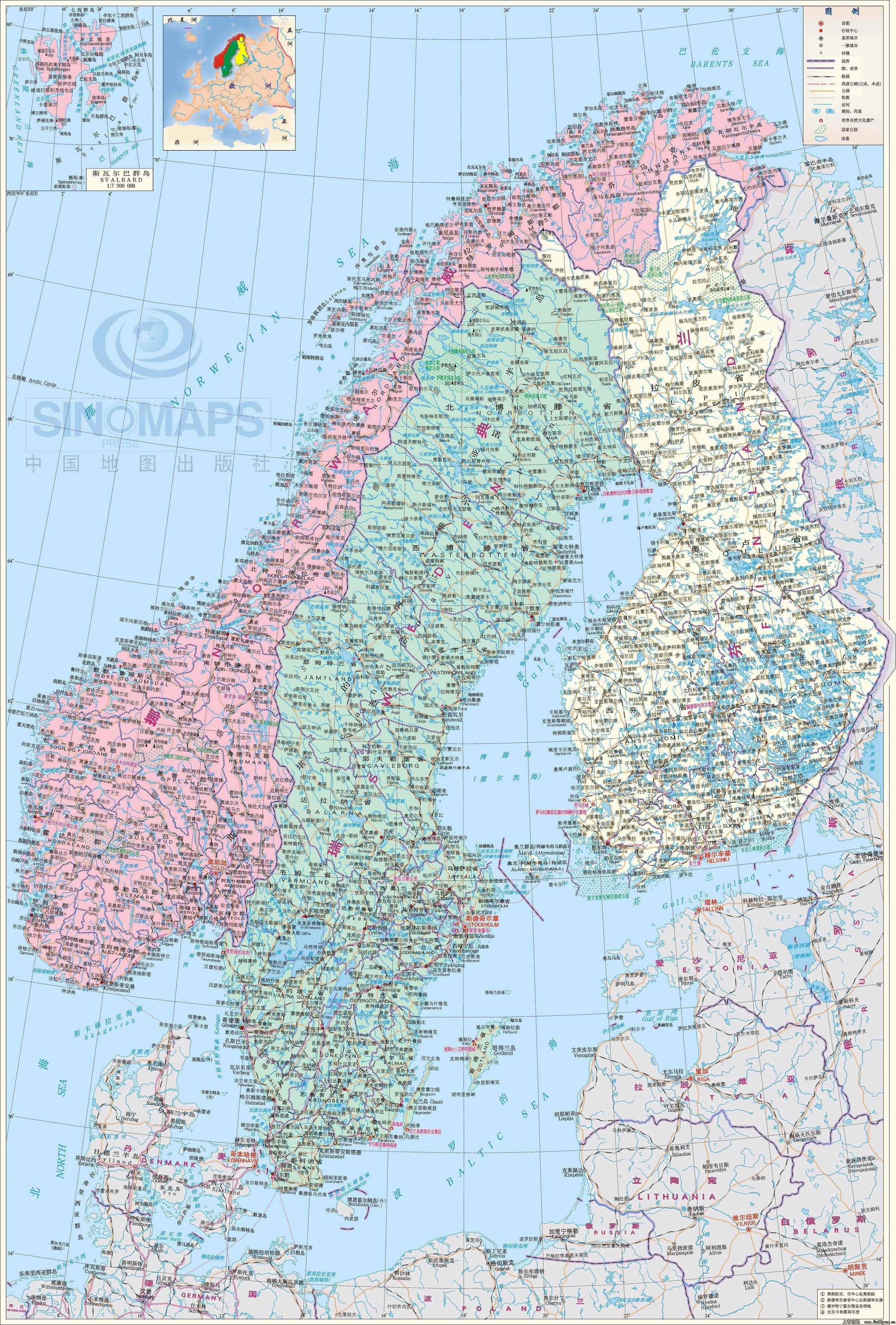 中东 地图 中文 版