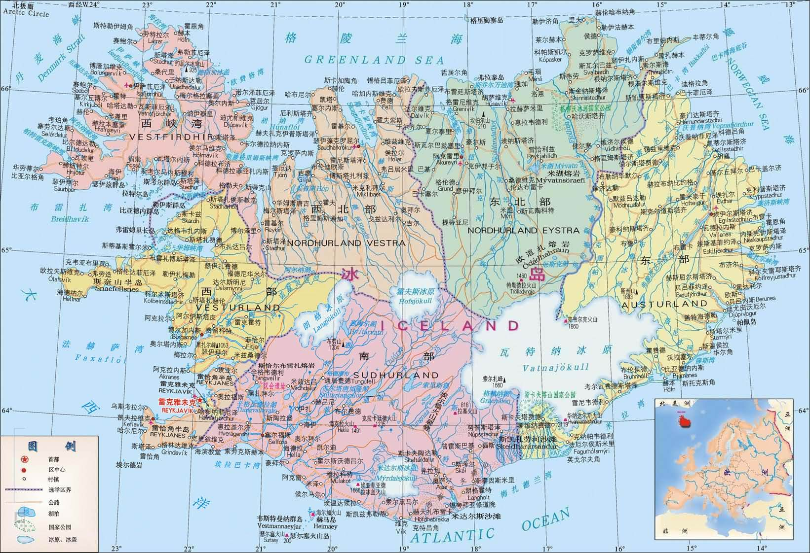 地图库 世界地图 欧洲 冰岛 >> 冰岛地图高清中文版  分类: 冰岛
