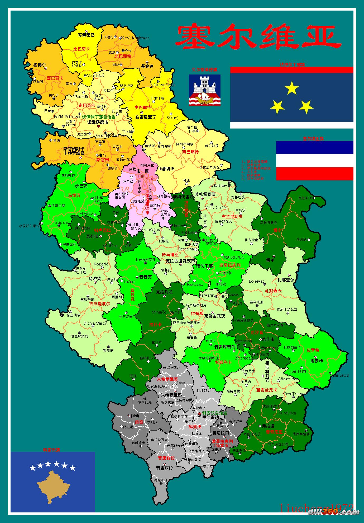 塞尔维亚行政区划图_塞尔维亚地图查询