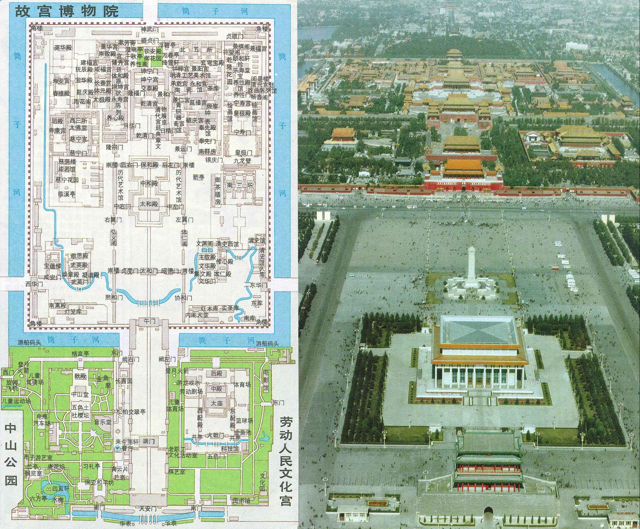 北京故宫旅游地图+平面图_北京地图查询