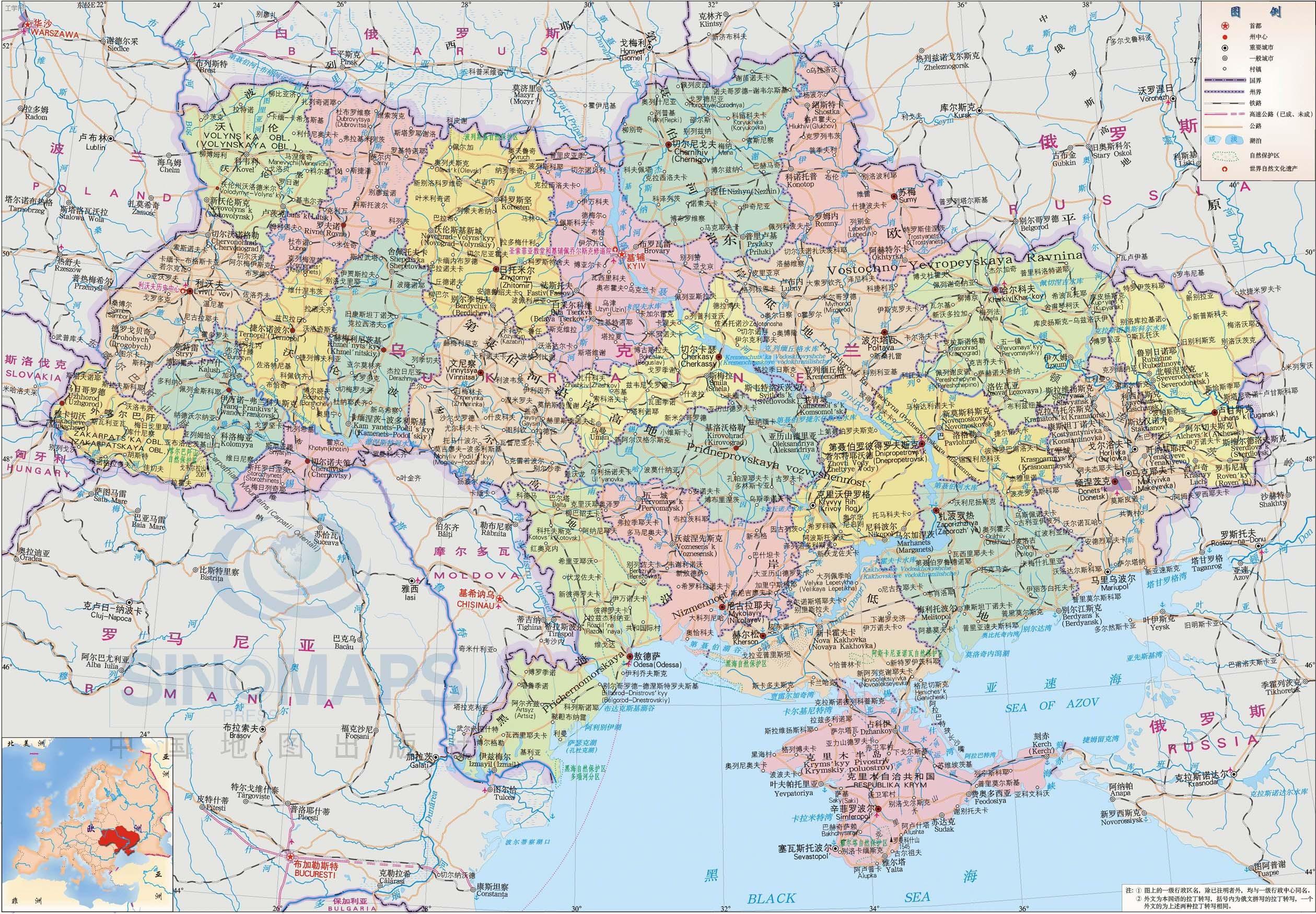 乌克兰地图高清版大图图片