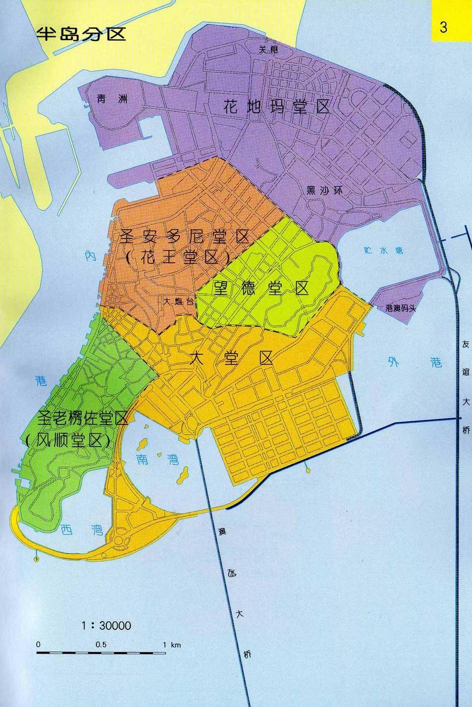 澳门半岛分区地图_澳门地图库