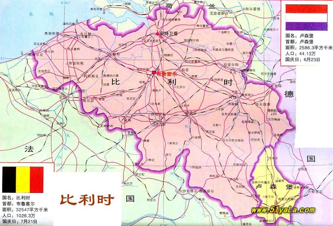 比利时中文地图 (人气: (载入中...) 分类: 比利时