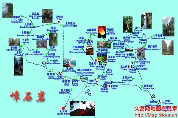 苍岩山景区导游图  | 石家庄