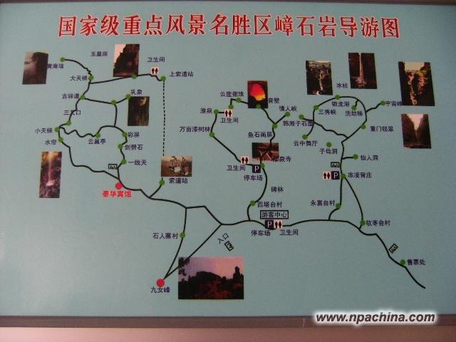 嶂石岩旅游区地图