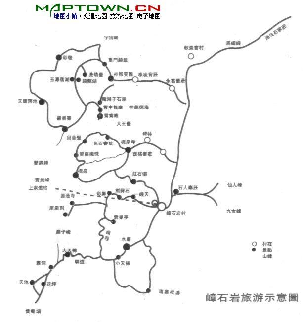 嶂石岩景区地图
