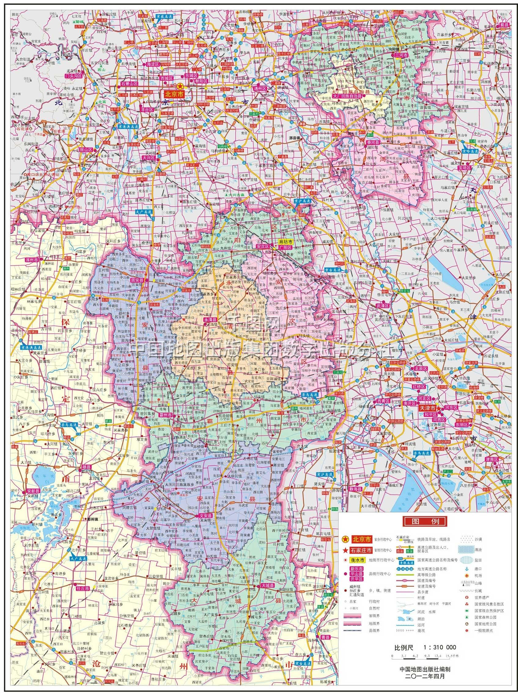 廊坊市地图高清版