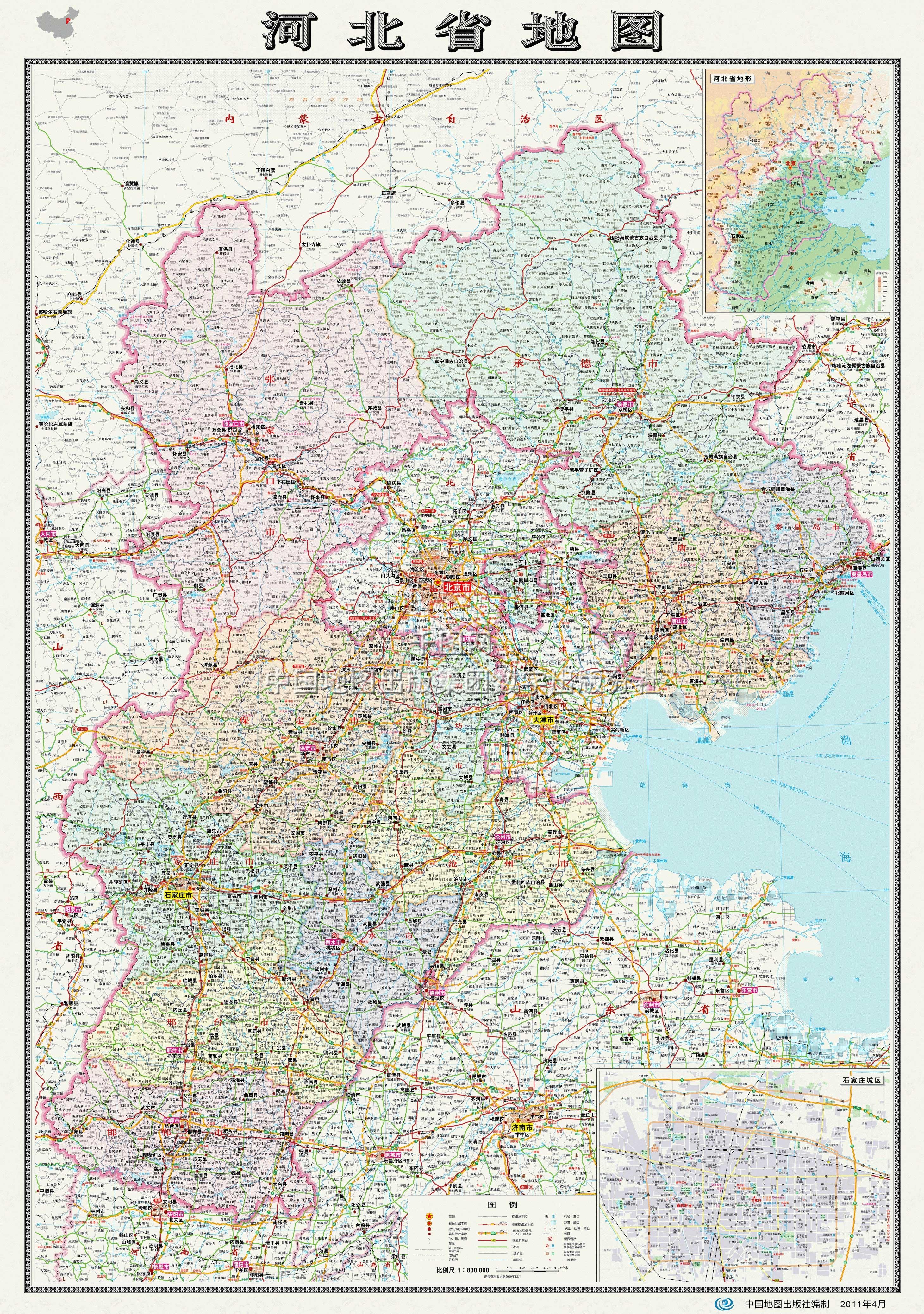 三河市电子地图图片-河北省地形图高清版