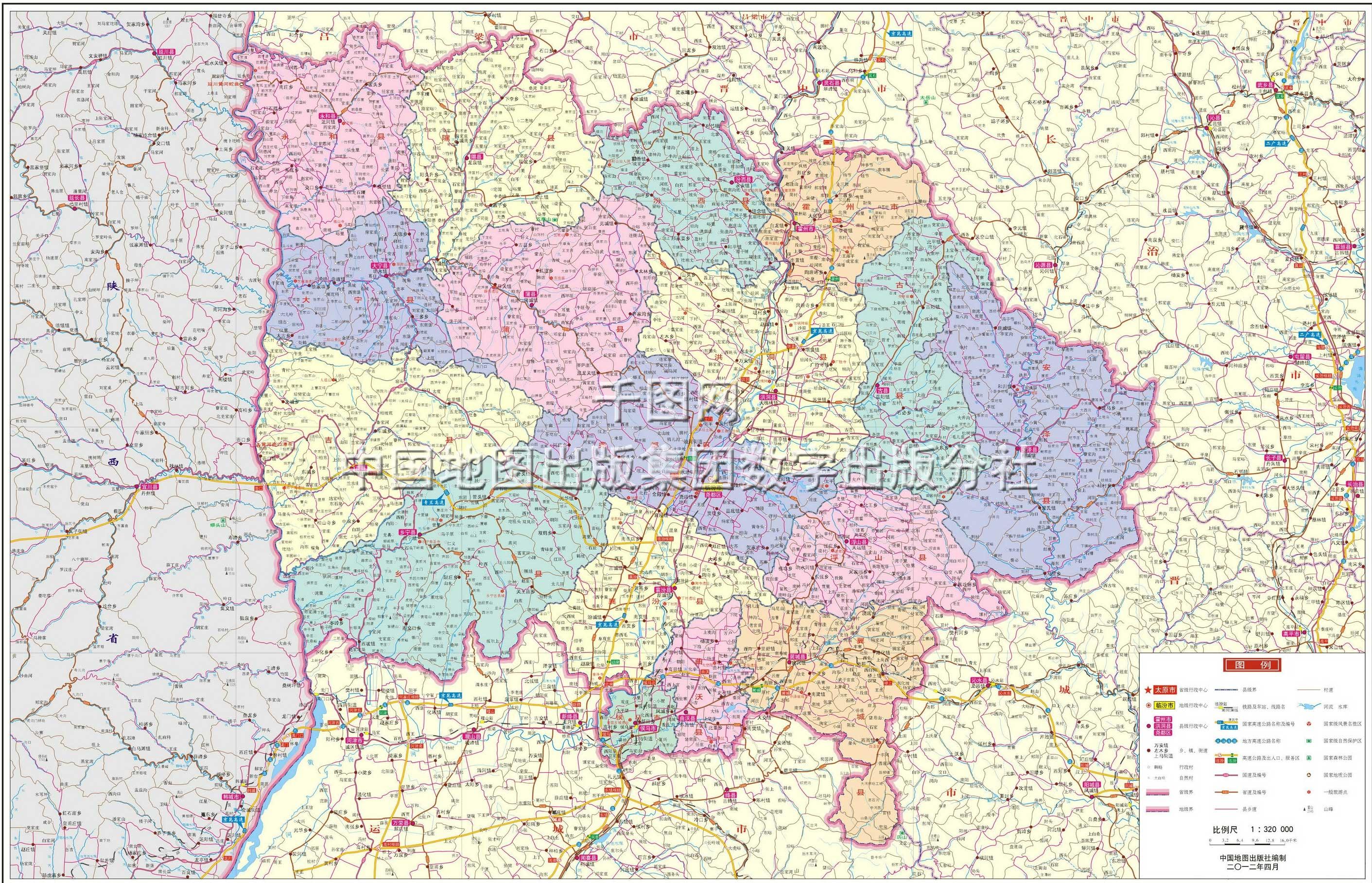临汾市地图高清版