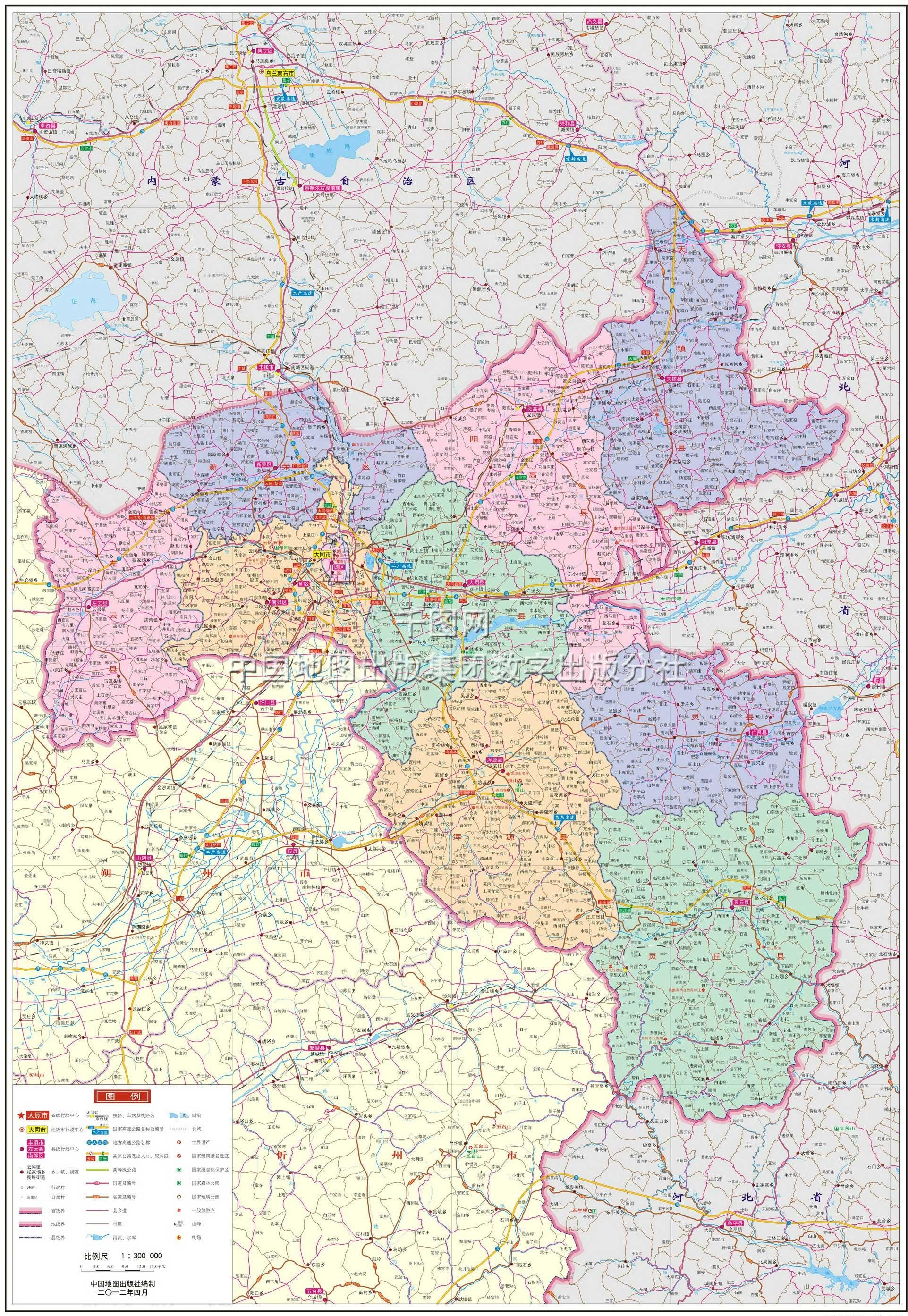山西大同天镇地图