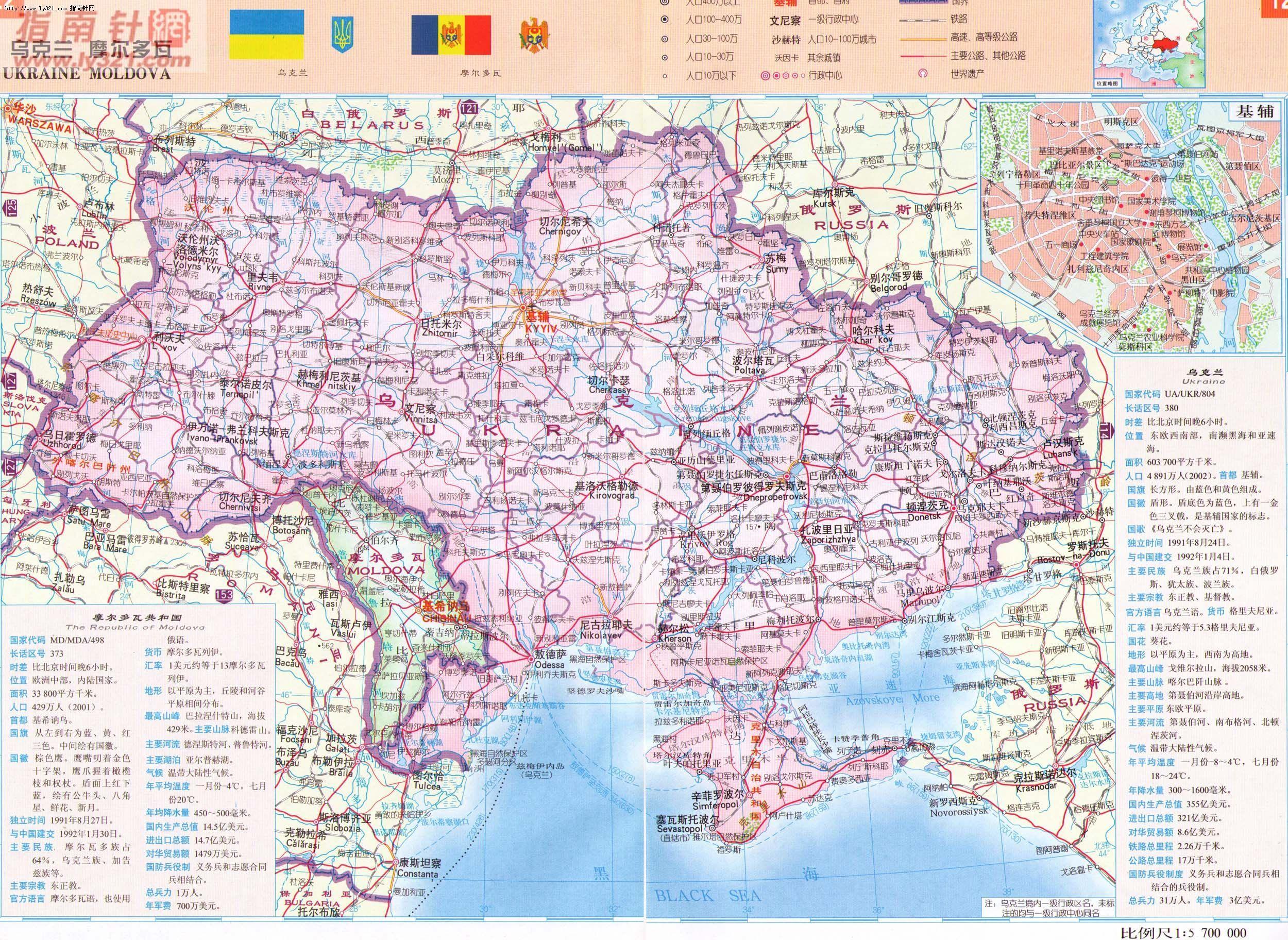 摩尔多瓦地图高清版 (人气: (载入中...) 分类