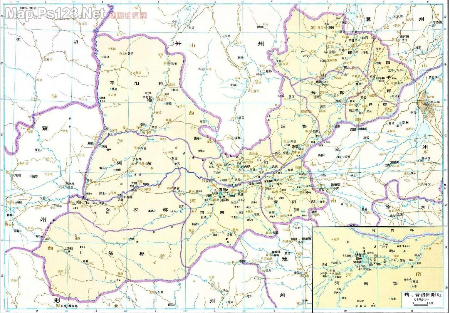 历史地图:司州(西晋)_中国史稿地图地图库_地图窝图片