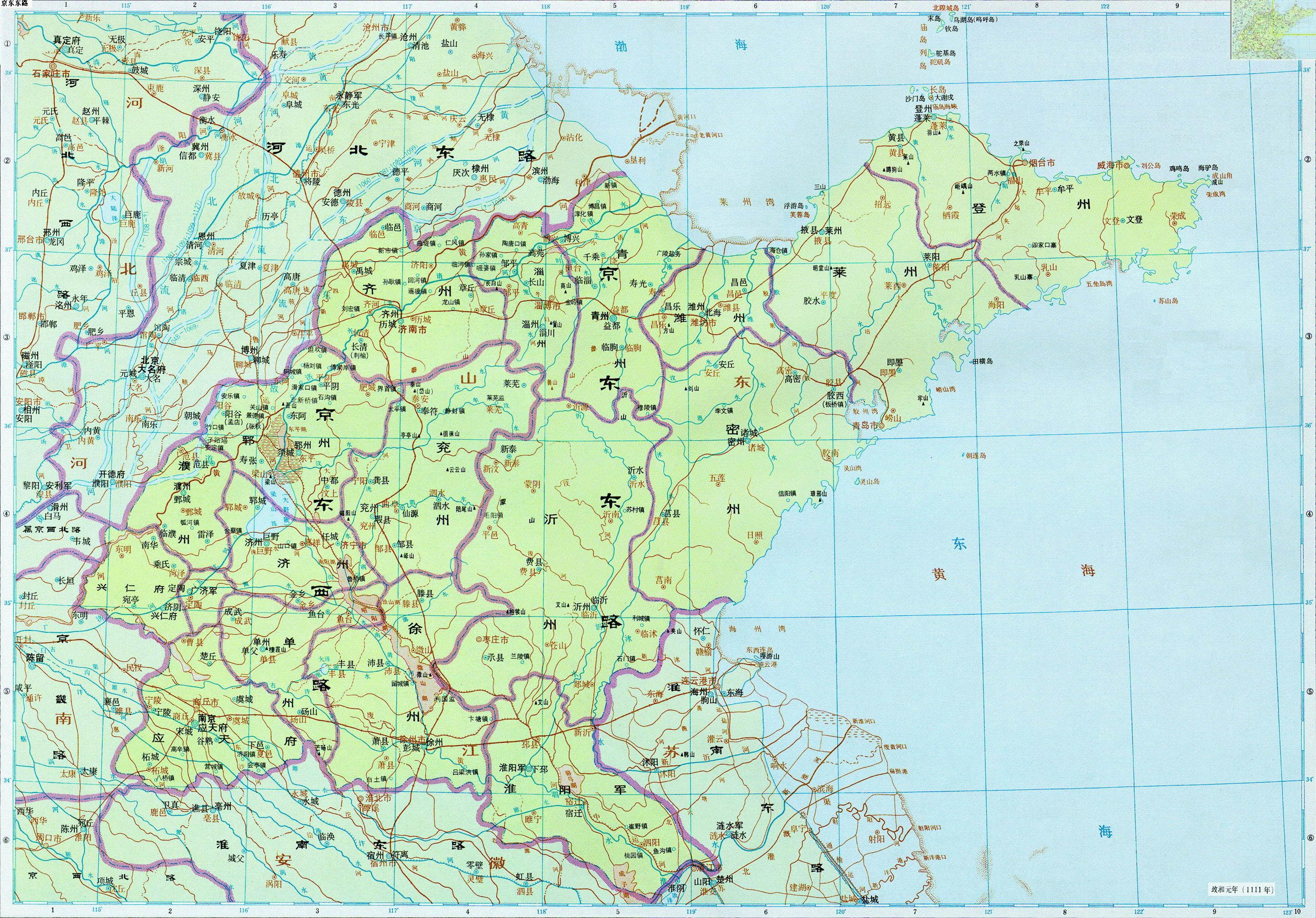 历史地图:京东东路 京东西路(辽,北宋)