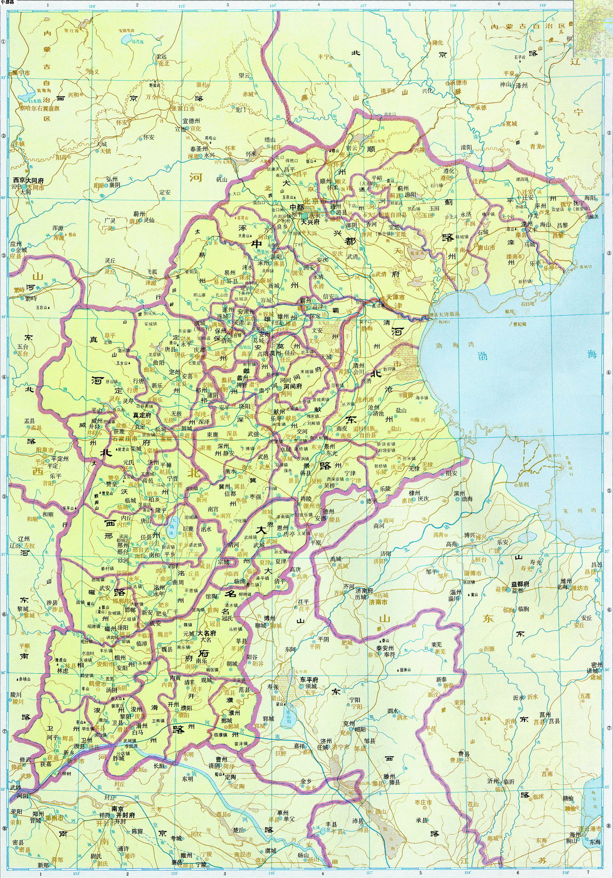 历史地图:中都路 河北东路 河北西路 大名府路(金,南宋)