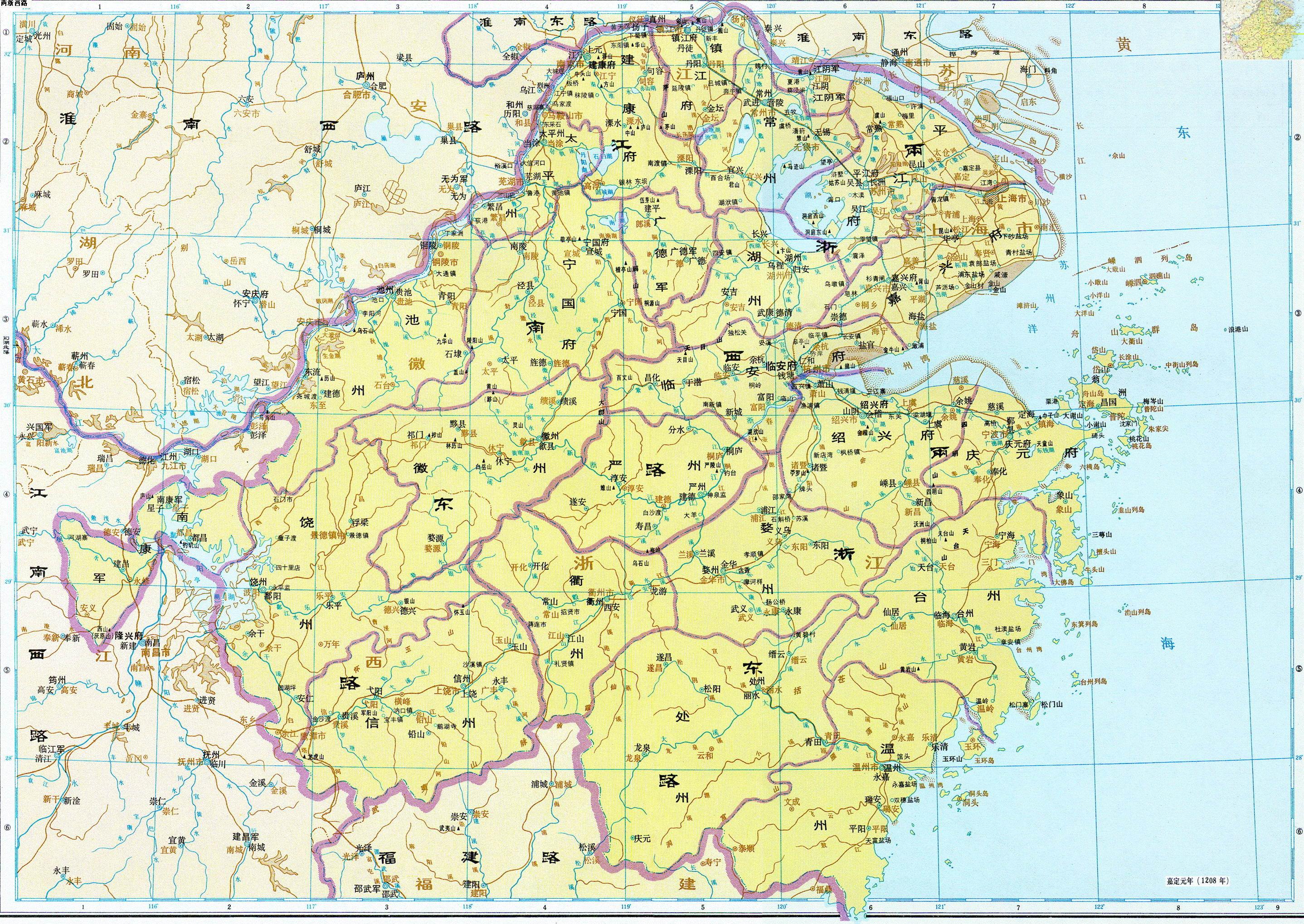 地图 江南东路/历史地图:两浙西路两浙东路江南东路(金、南宋)
