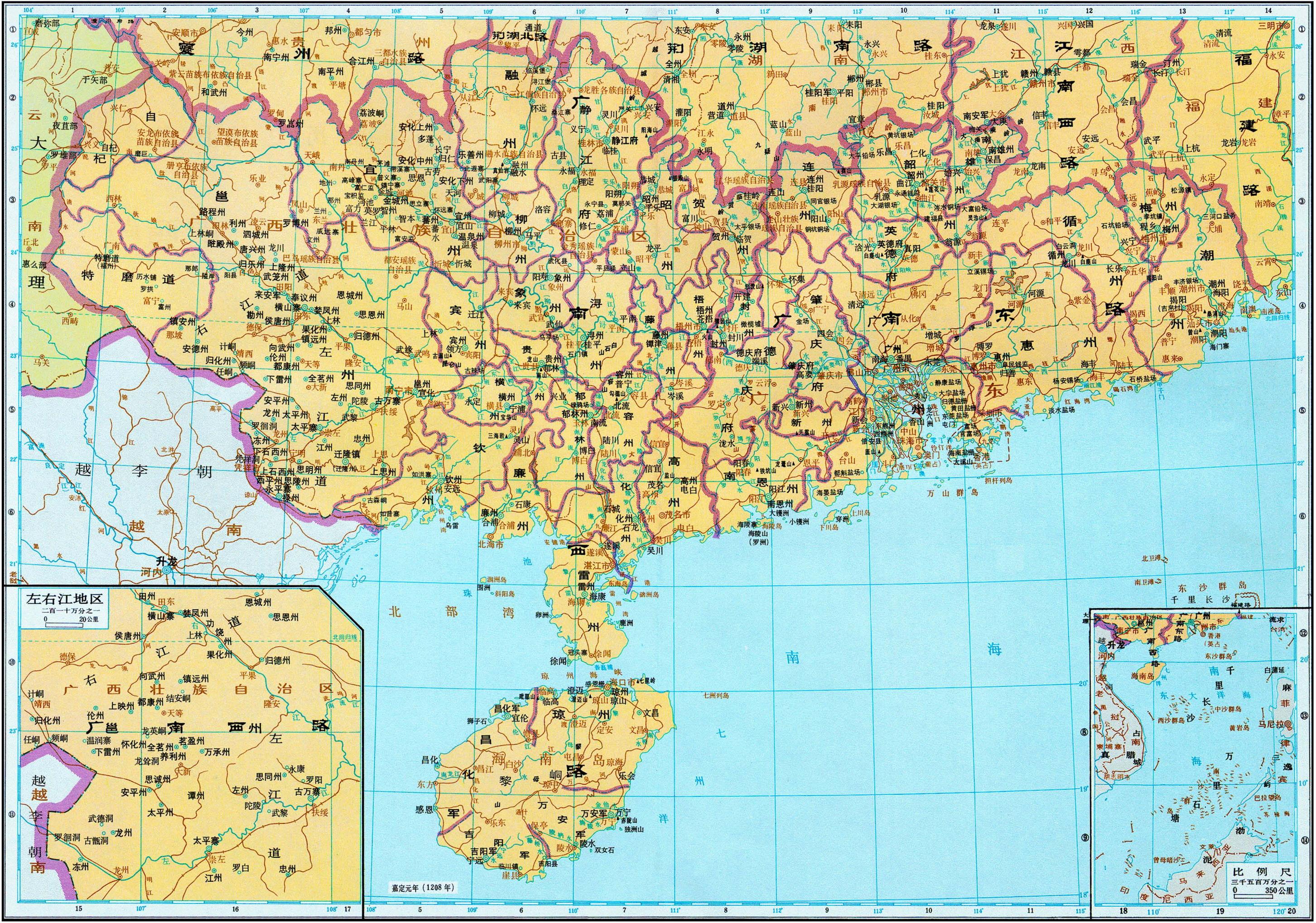 南宋地图全图