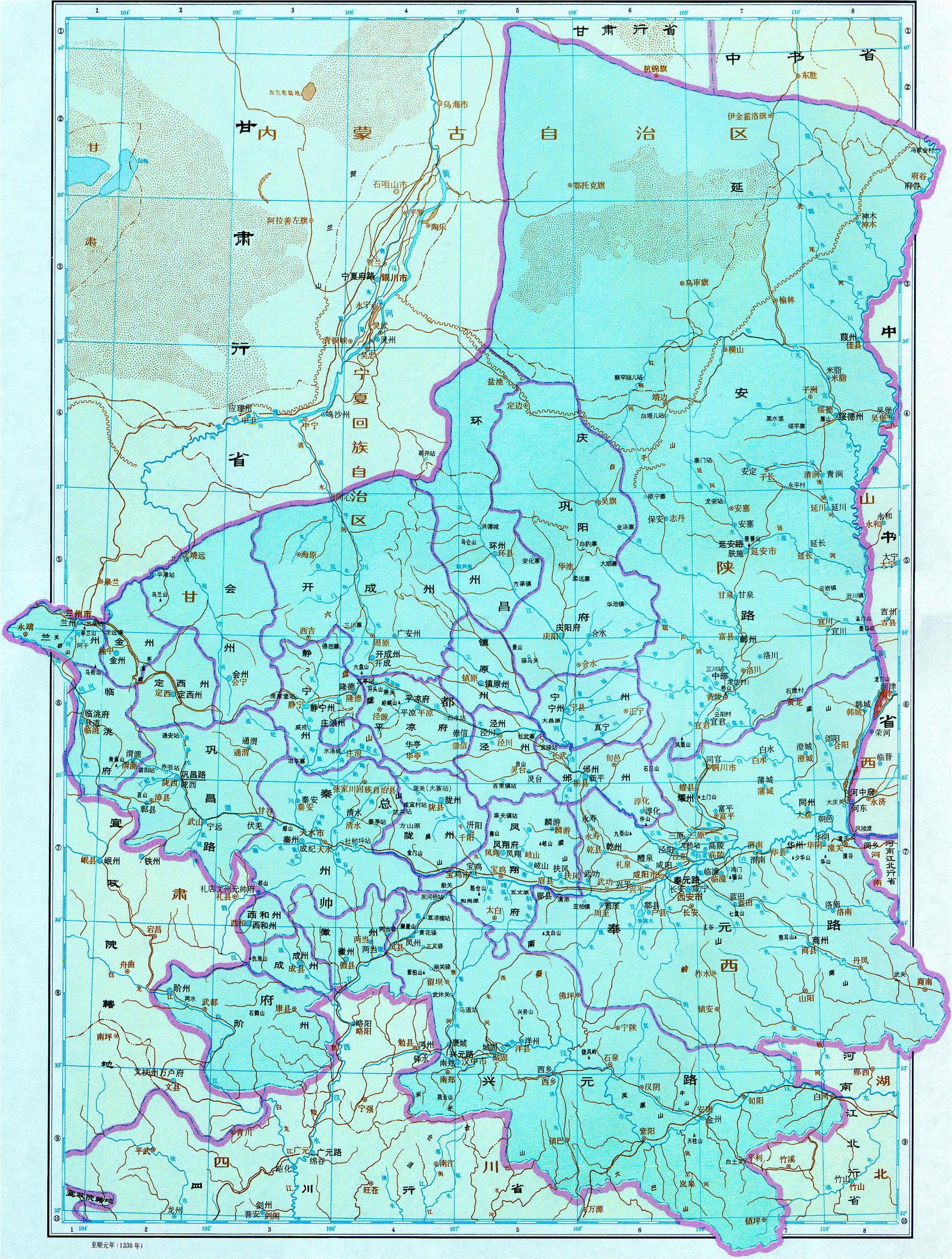 历史地图:陕西行省(元)_中国史稿地图地图库_地图窝图片