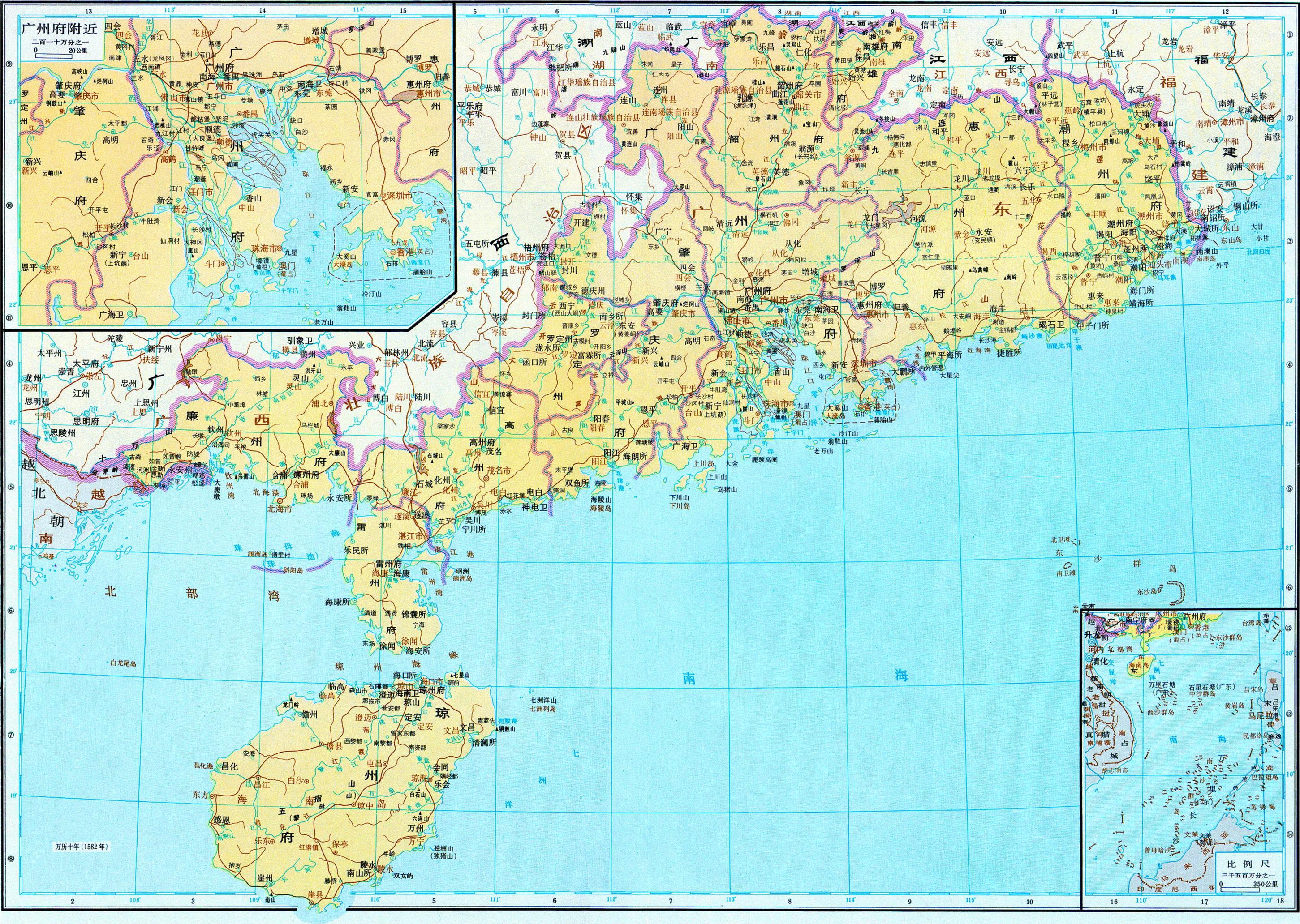 历史地图:广东(明)_中国史稿地图地图库_地图窝图片