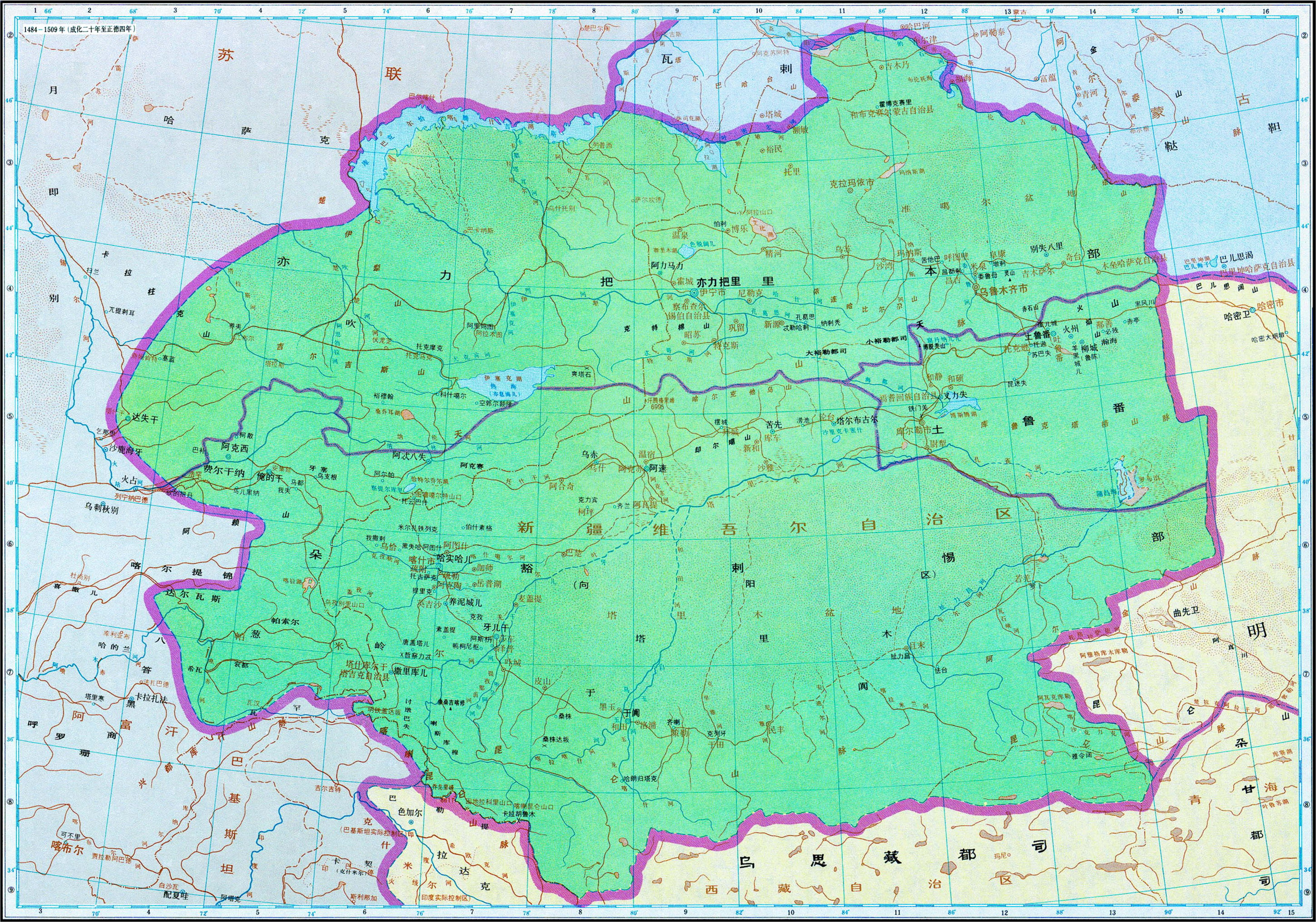 历史地图:亦力把里(明)