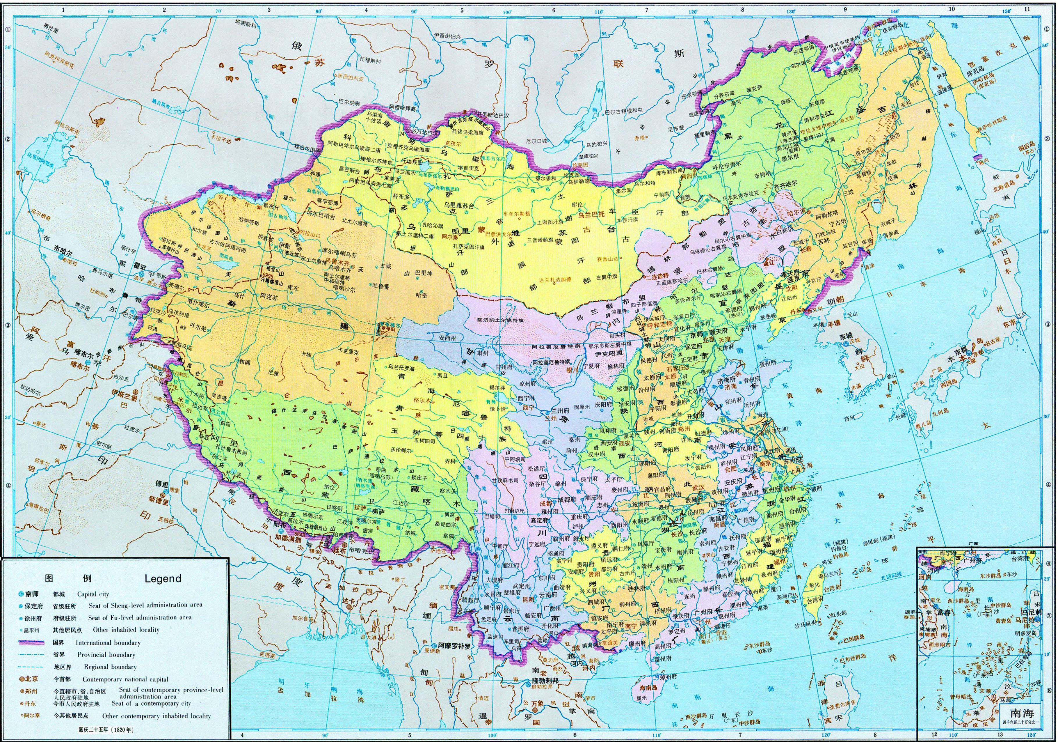 中国地图全图_历史地图:清时期全图(一)_中国史稿地图地图库_地图窝