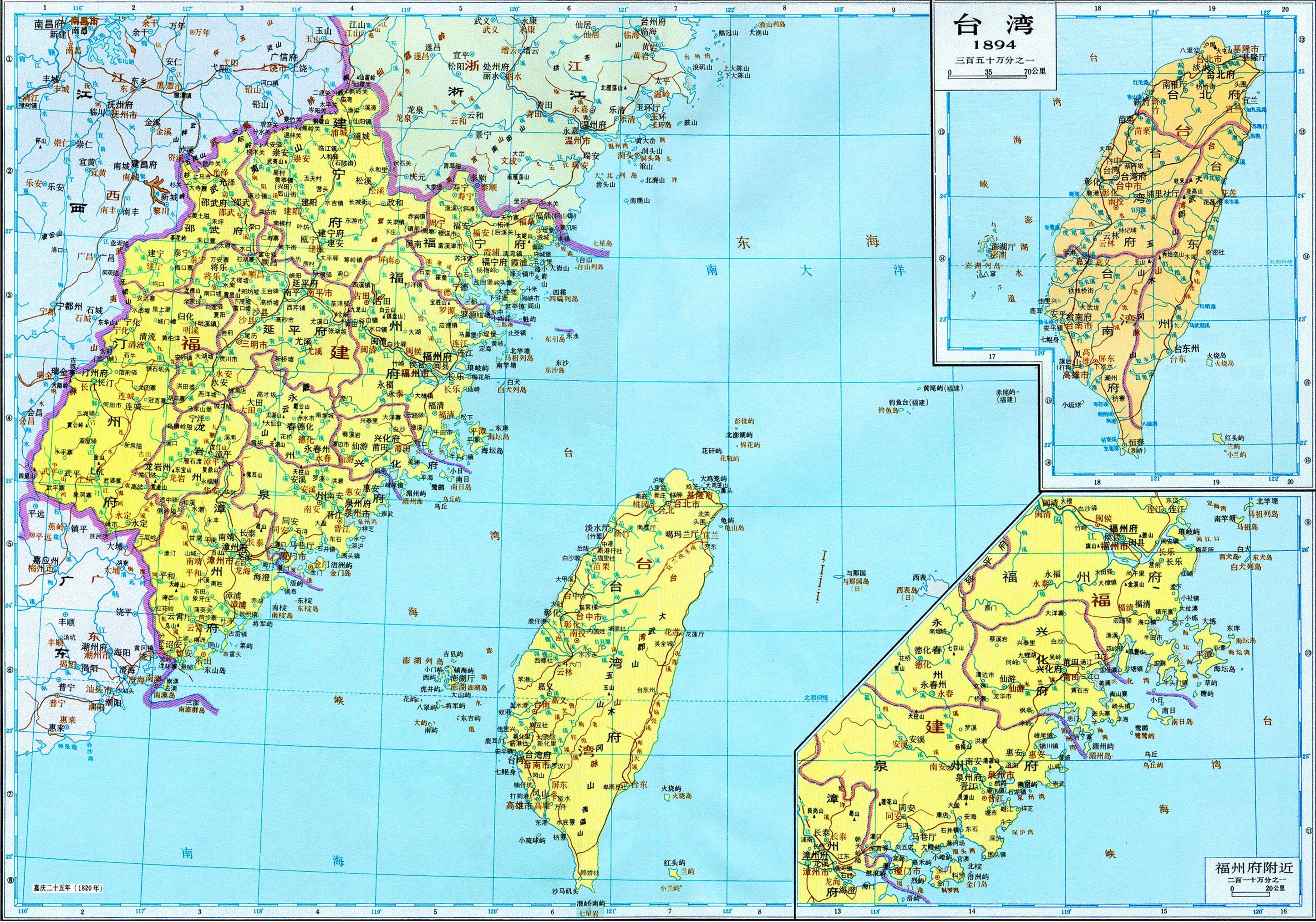 历史地图:福建(清)