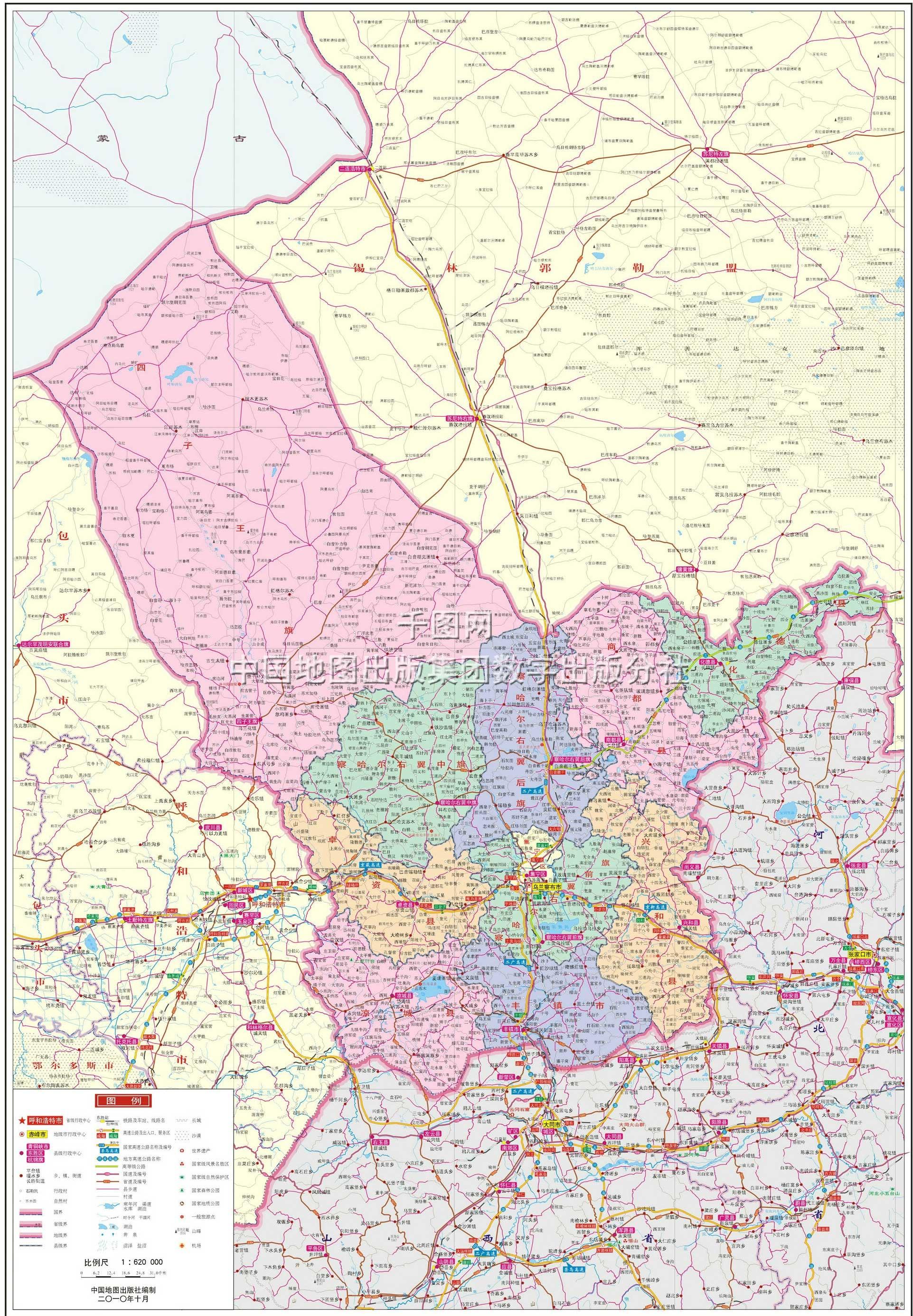 省地图高清版大图|内蒙古地图超清|中国高清地图|山西内蒙古地图全图