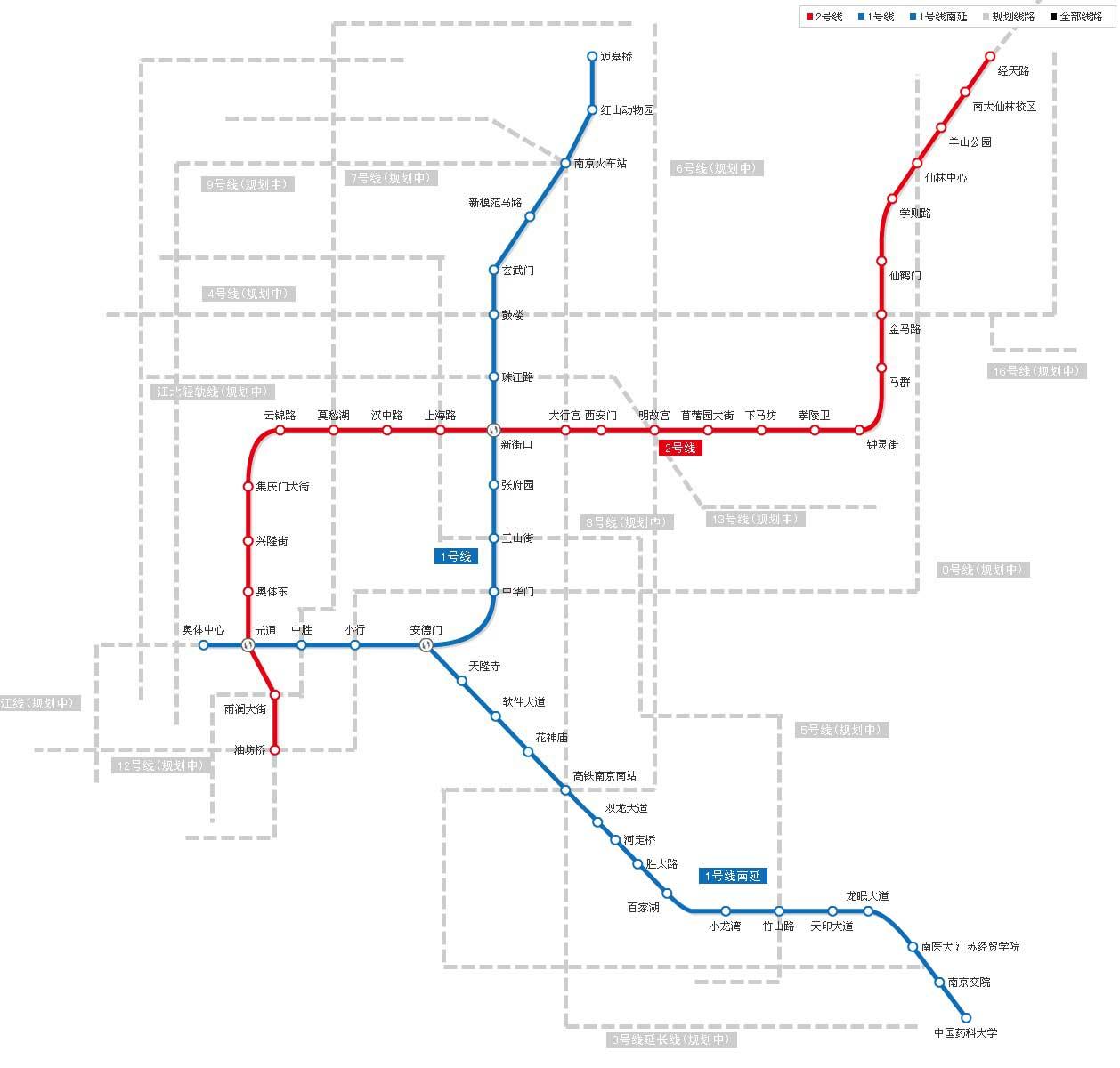 南京地铁线路图2017最新版图片