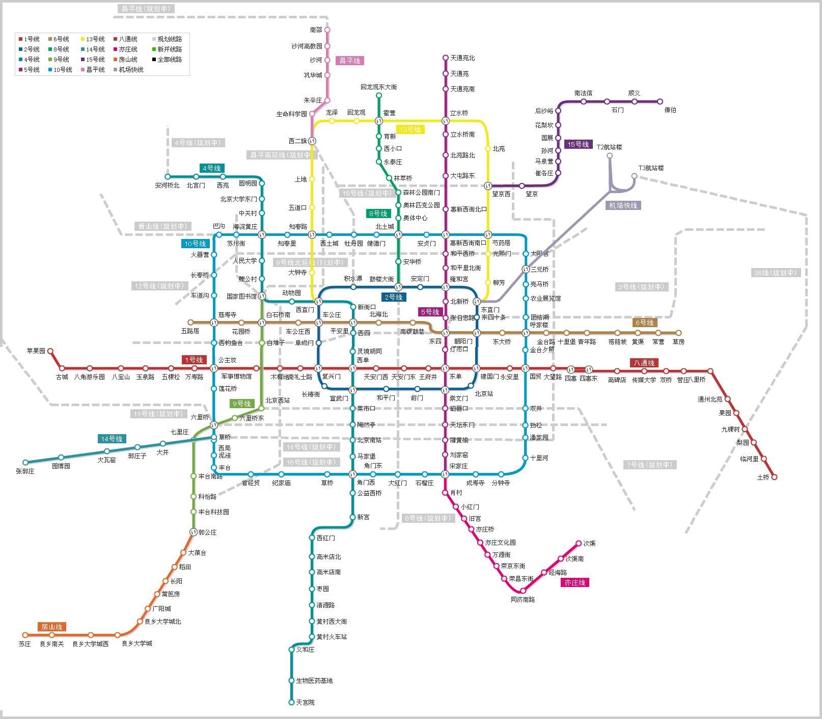 北京地铁线路图最新版