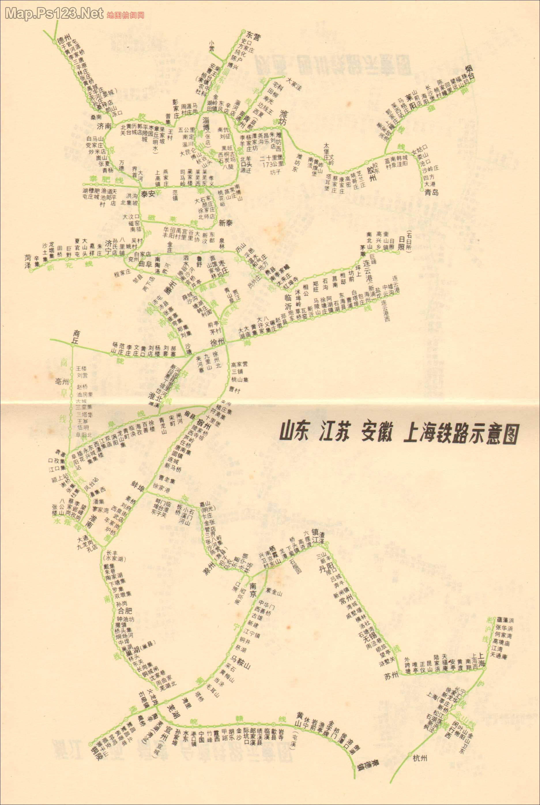 山东江苏 安徽 上海 铁路线路图 交通地图库高清图片