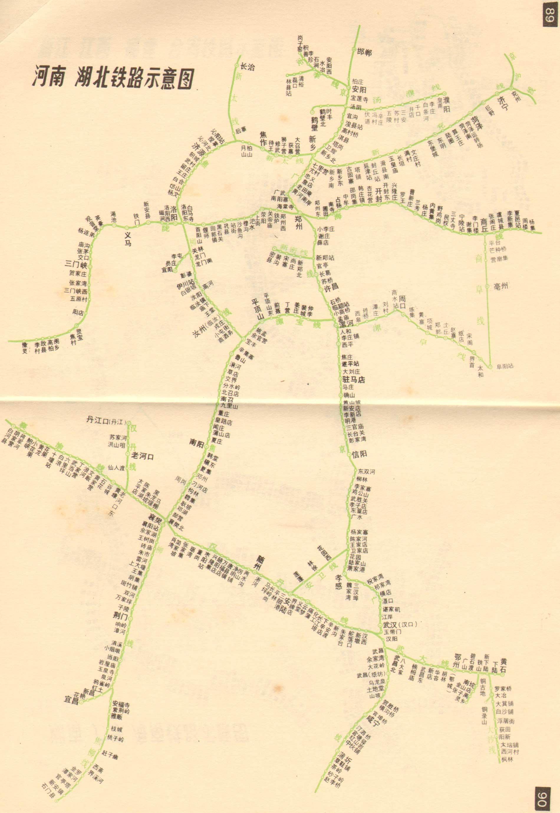 河南湖北铁路线路图