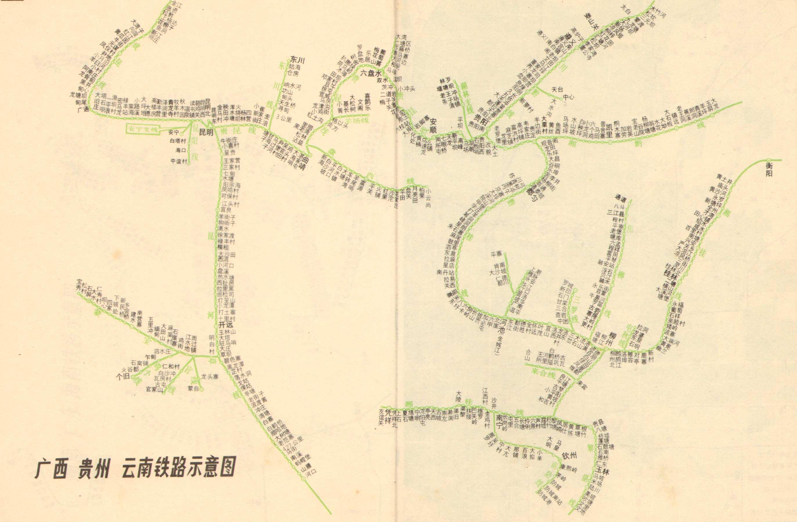 铁路线路图 >> 广西贵州云南铁路线路图  上一张地图: 湖南广东海南