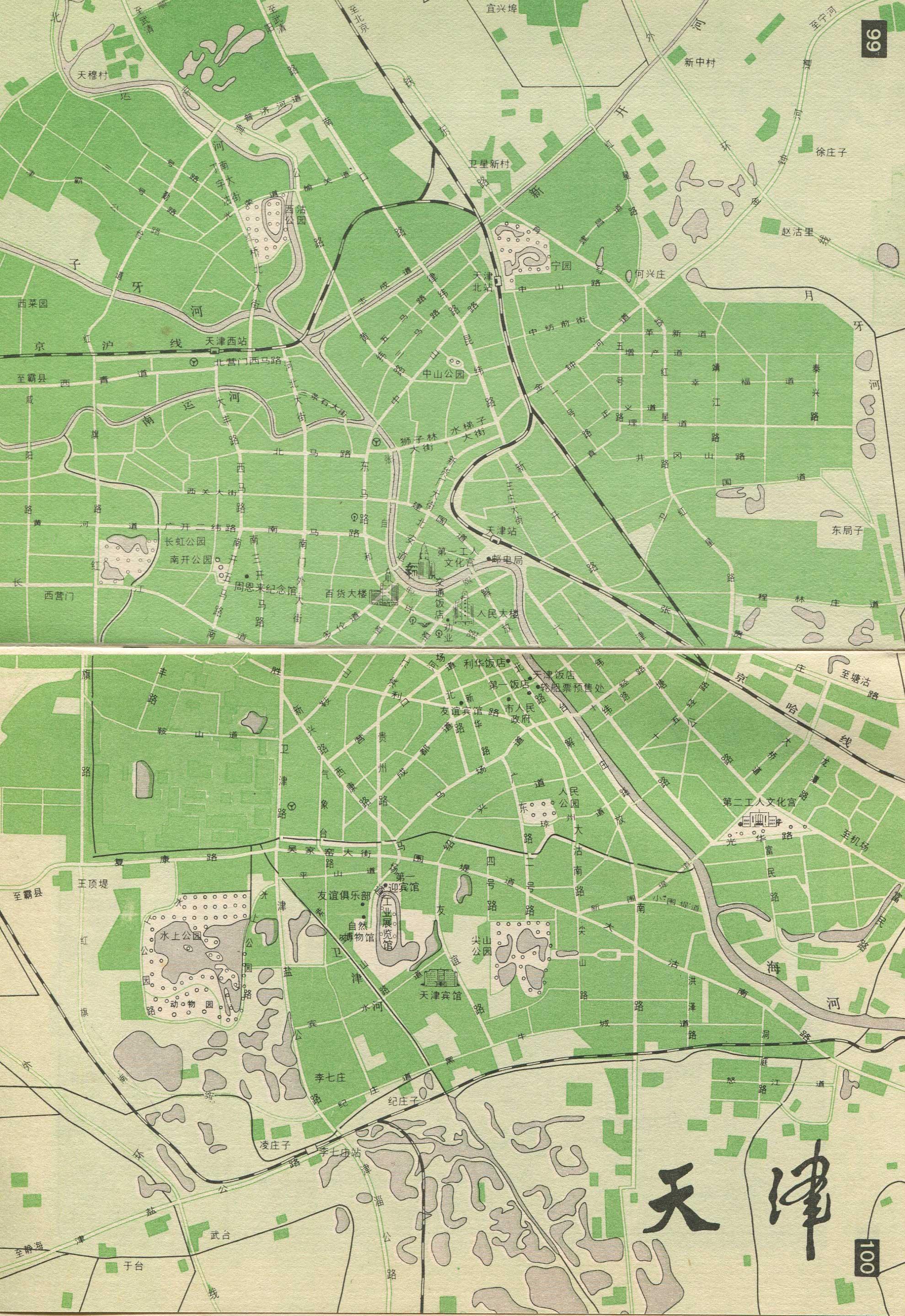 地铁线路图  高铁线路图  铁路线路图  国道线路图  高速线路图
