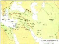世界 世界历史地图/10.波斯帝国
