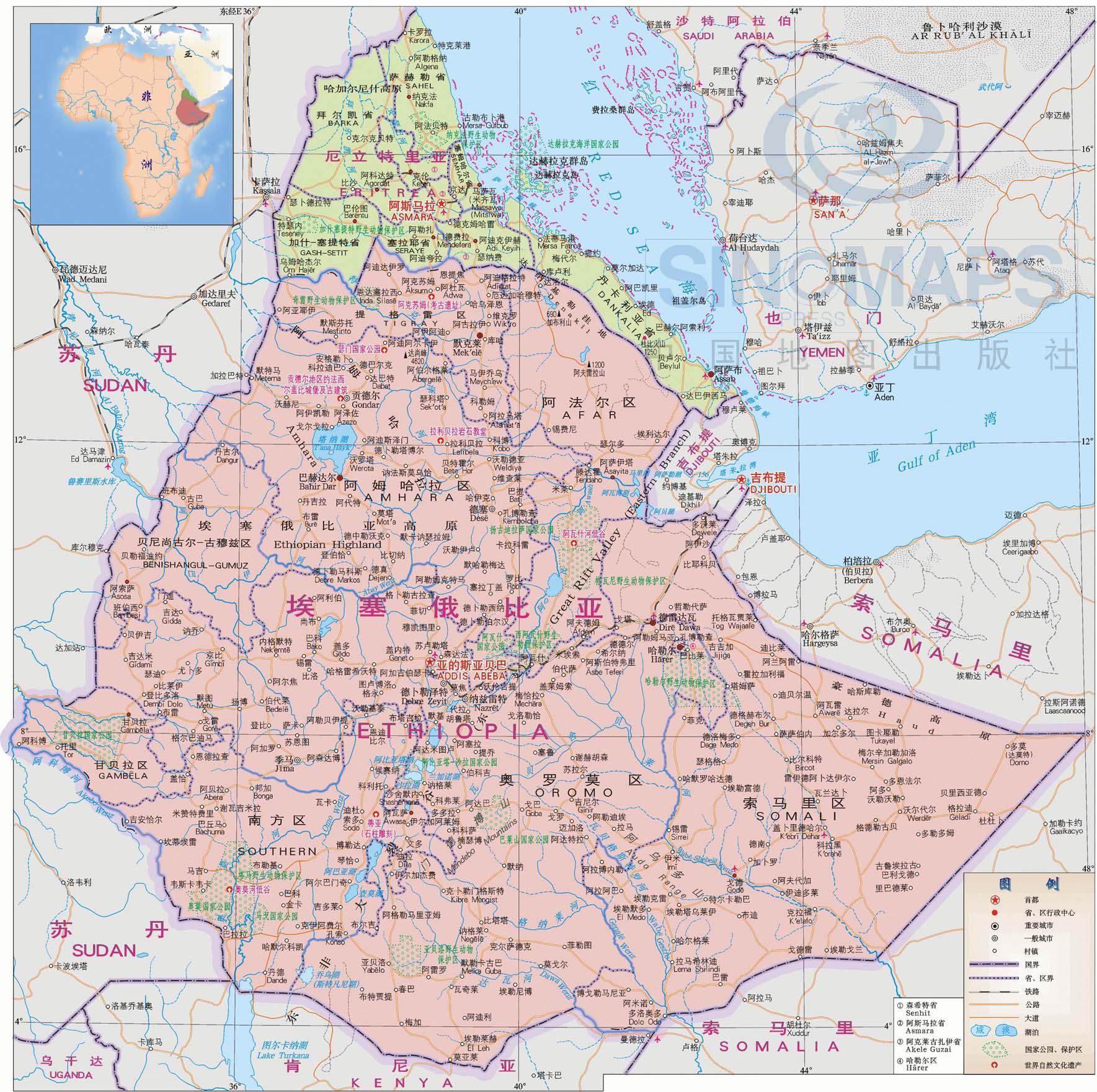 德国 地图 中文 版 全 图