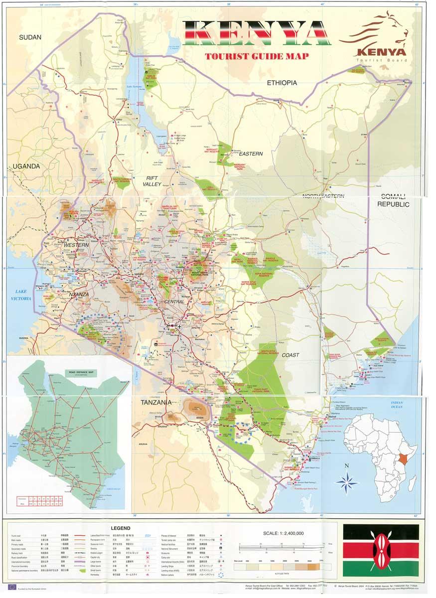 突尼斯旅游_肯尼亚英文全图_肯尼亚地图库_地图窝