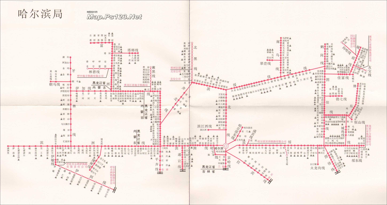 哈尔滨局管辖的铁路线路图