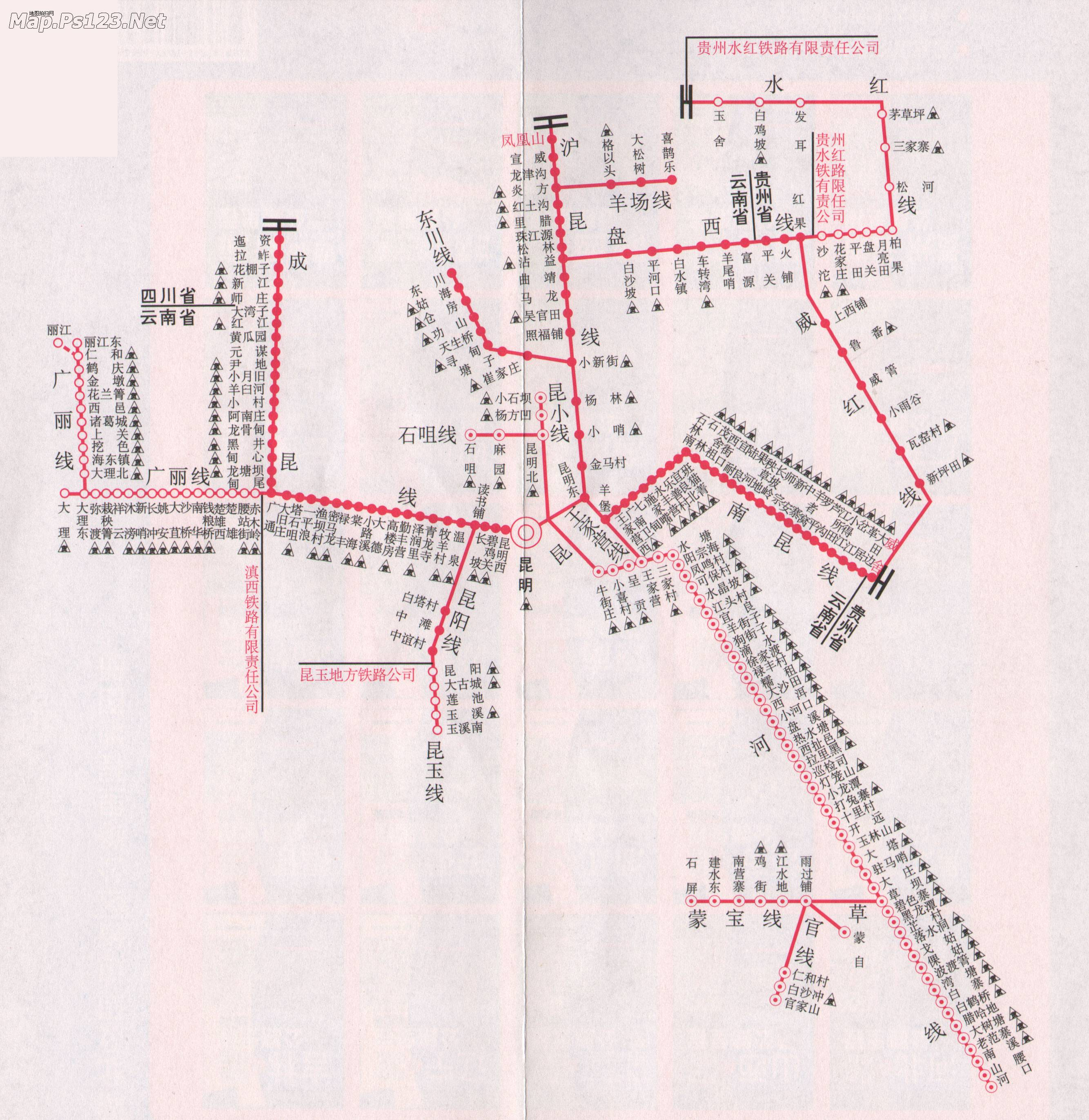 成都铁路局规划图_昆明局管辖的铁路线路图_交通地图库_地图窝