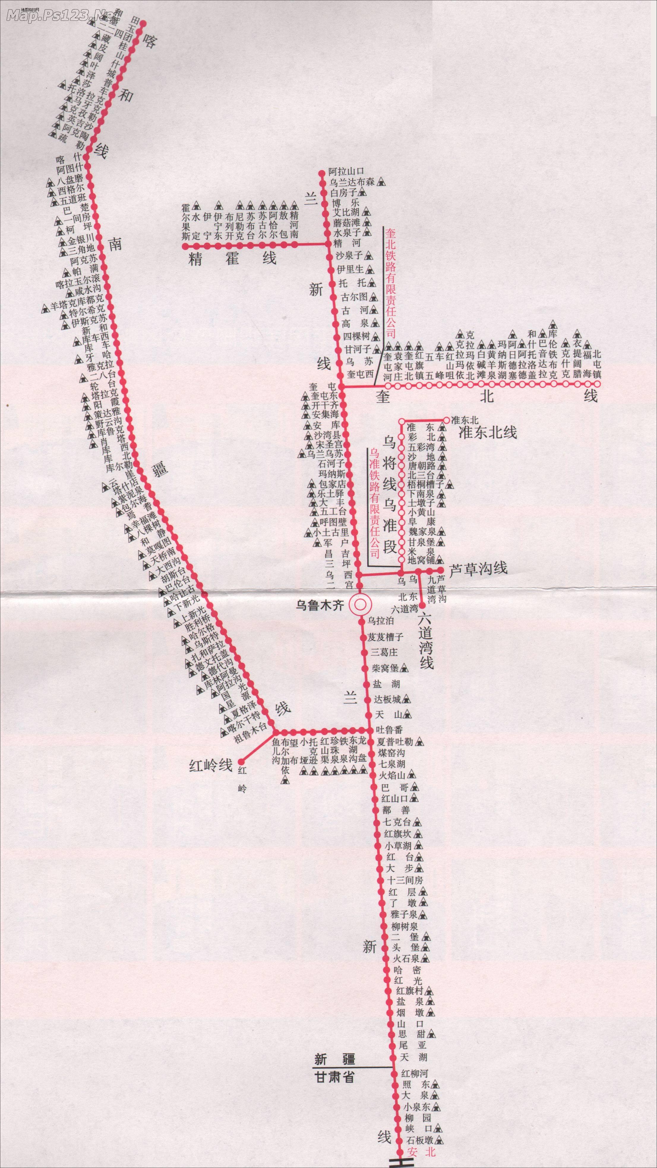 乌鲁木齐局管辖的铁路线路图