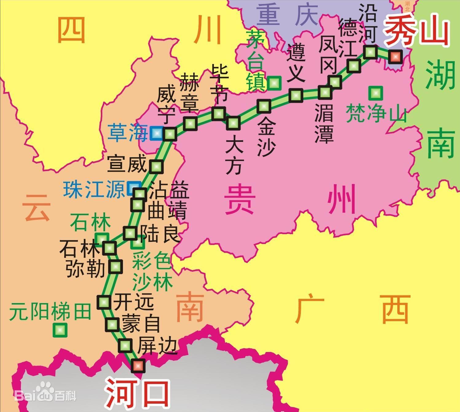 108省道全程线路图