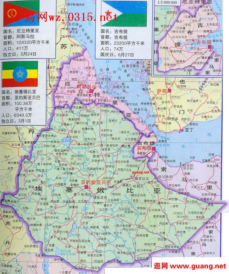 厄立特里亚中文地图