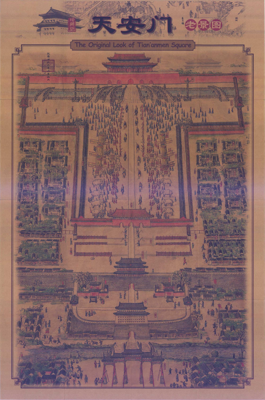 浙江旅游景点大全_天安门景点地图高清版_北京旅游地图库_地图窝