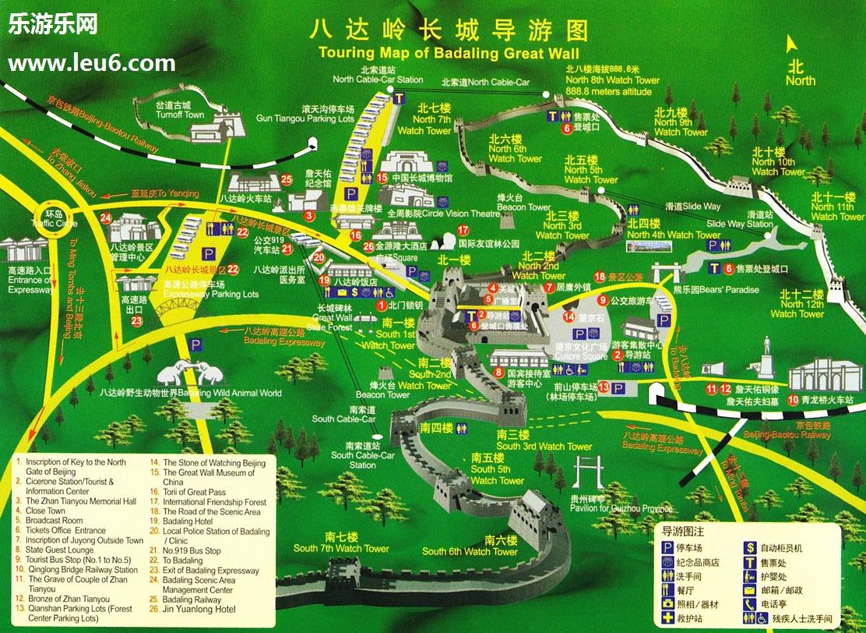 长城c50防盗系统电路图