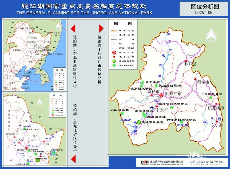 林口县地图 牡丹江市区地图