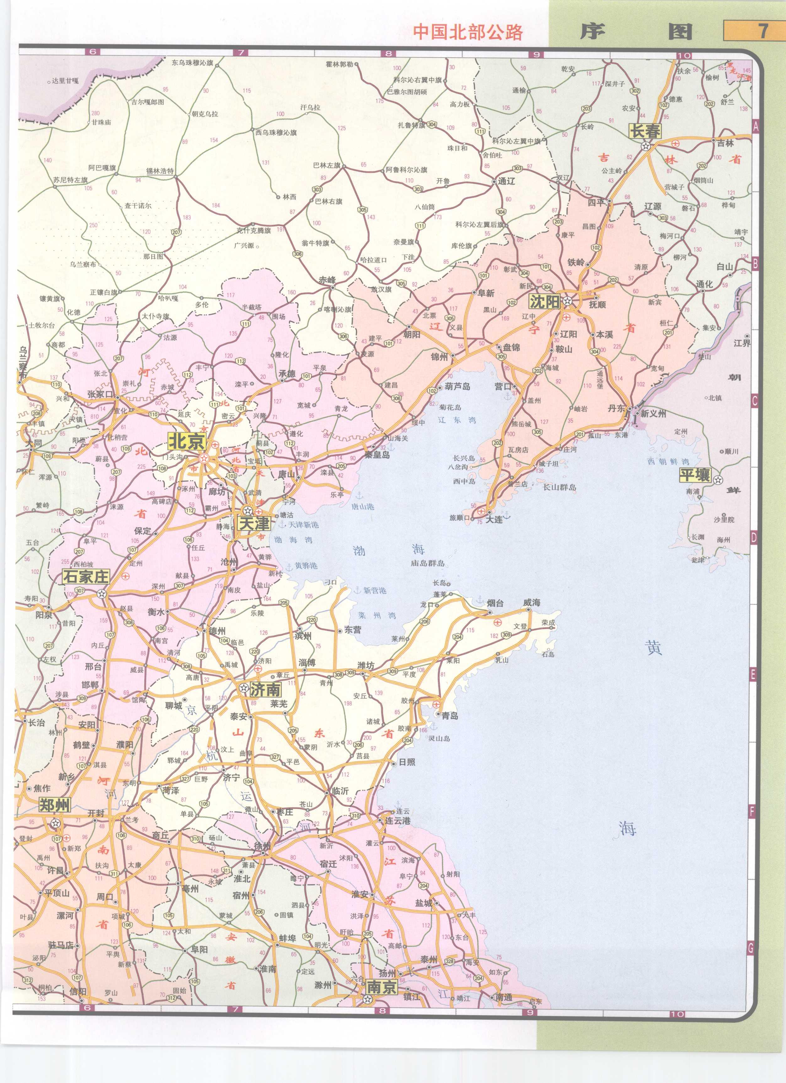 中国北部高速公路网地图